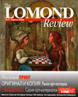 Журнал The LOMOND Review, №2, апрель 2006, раздел «Технологии»